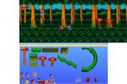 Sonic Über