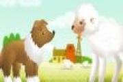 Çoban Köpeği 2