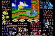 Sonic Oyun Kurma