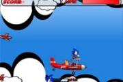 Sonic Gökyüzü Uçakları