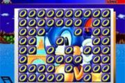 Sonic Matchit