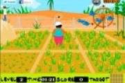 Mısır Çiftçisi