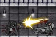 Silahlı Çatışma