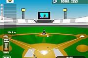 Beyzbol Yunuslama Atışı