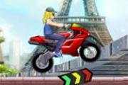 Motorcu Kız