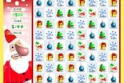 Noel Bulmaca 2