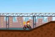 Motorcu Gençler