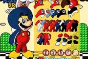 Mario Giydirme