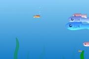 Turuncu Balığım