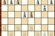 Satranç Başlasın