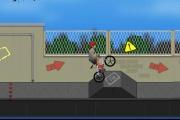 Bisiklet Ustası Çocuk