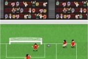 Futbol Oynayalım