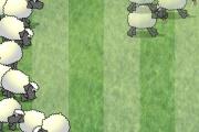 Koyun Avı
