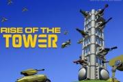 Bomba Kulesi