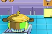 Yemek Pişiyor