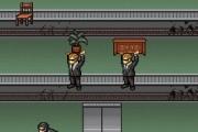 Matrix Ajanlara Karşı