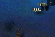 Gemilerin Savaşı