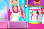 Garson Kız