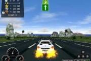 Heat Rush Araba Yarışı