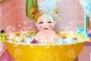 Bebeğini Banyo Yaptır