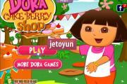 Dora Kek Mağazası