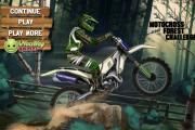 Ormanda Motor Yarışı