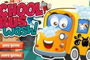 Okul Otobüsü Yıkama