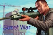 Sokak Savaşı