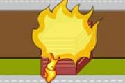 Sokak Yangını