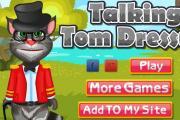 Konuşan Kedi Tom Giydirme