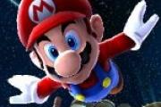 Mario Uzayda 2