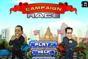 Obama Motor Yarışı