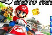 Mario Araba Sürüşü 3D