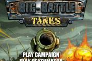 Savaş Tankı