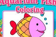 Akvaryum Balığı Boyama