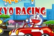 Doraemon Tokyo Sürüşü