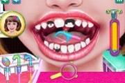 Diş İyileştirme