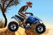 Hızlı ATV