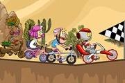 Süper Bisiklet Yarışı