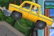 Ekspres Taksi