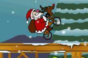 Yılbaşı Bisikleti