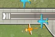 Uçak Pisti