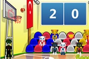 Basketbol Şampiyonası