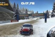 3D Hızlı Ralli
