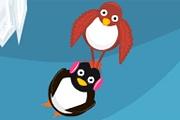 Uçan Penguenler