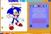 Sonic Resim Çizme