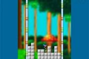 Sonic Blok