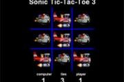 Sonic Tic Tac Toe